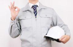 配線工事とは?屋内配線と外線の違い