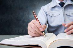 必読!電気工事士の資格試験合格のコツ