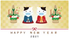 【謹賀新年】株式会社ひびき電気工事の気になるトコロ